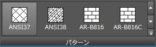 ANSI37パターンを選択