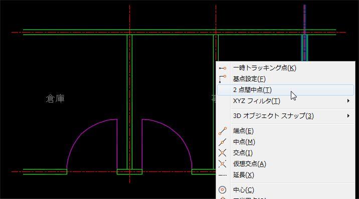 複写先を画面上から指定