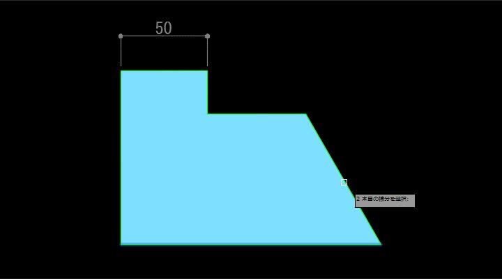 角度寸法記入の二本目を指定