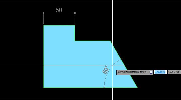 角度寸法を記入する位置を指定