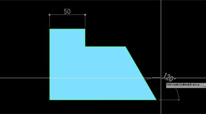 カーソルの位置によってどの角度寸法かが変わる