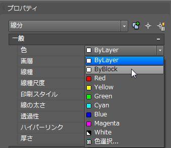 ByBlockという設定