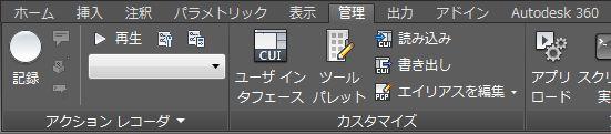 ユーザインターフェースボタン